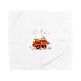 土を運ぶ、はたらきもの Towel handkerchiefs