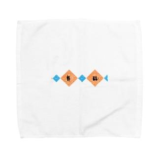 幸せ Towel handkerchiefs