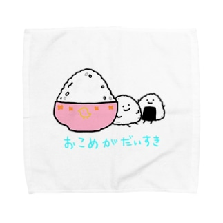 おこめがだいすき Towel handkerchiefs
