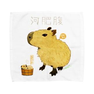 河肥腹 カピバラ中型と仔カピ入浴 Towel handkerchiefs