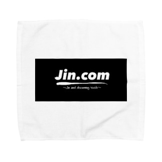 Jin.com Towel handkerchiefs
