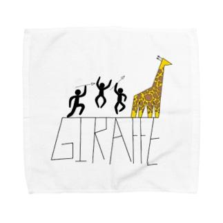 GIRAFFE Towel handkerchiefs