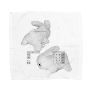 分離1.0 Towel handkerchiefs
