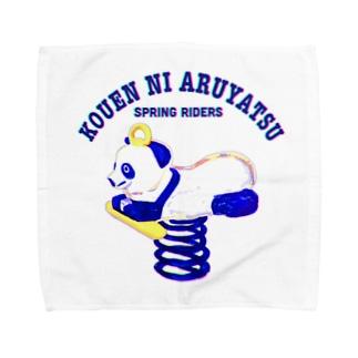 KOUEN NI ARUYATSU Towel handkerchiefs
