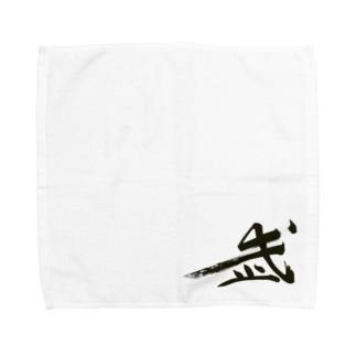 武式 Towel handkerchiefs