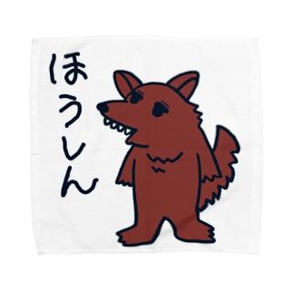 放心オオカミくん Towel handkerchiefs