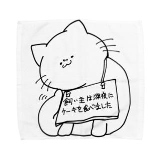飼い主の罪を背負うねこ(ケーキ) Towel handkerchiefs