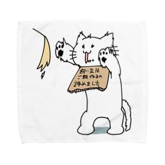 飼い主の罪を背負うねこ(自炊) Towel handkerchiefs