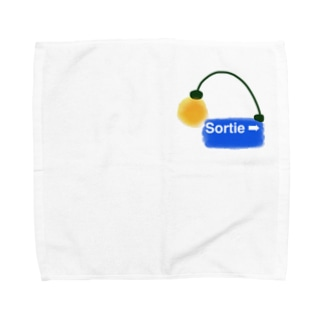 Sortie🇫🇷 Towel handkerchiefs