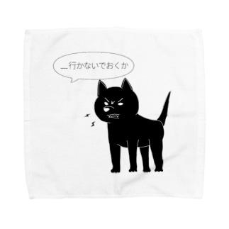 まだ通れない道に立ちふさがる犬 Towel handkerchiefs