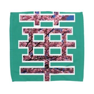 華のアイテム Towel handkerchiefs