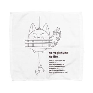 ちゅ音T Towel handkerchiefs