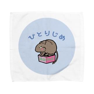 デグーひとりじめ Towel Handkerchief