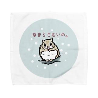 モモンガなまらさむい Towel Handkerchief