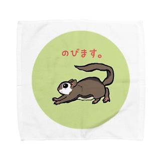 モモンガのびます。 Towel Handkerchief