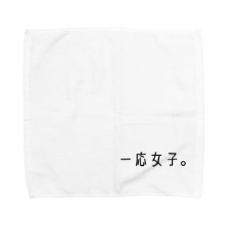 シンプル文字【一応女子。】 Towel handkerchiefs