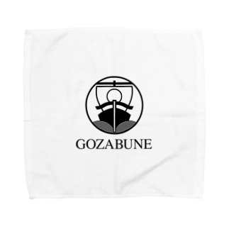 Gozabune Towel handkerchiefs