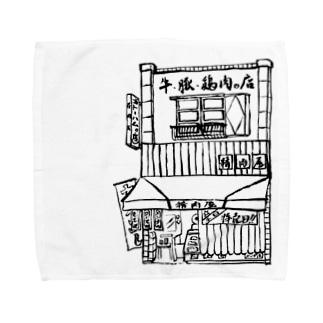 精肉店モノクロ Towel handkerchiefs