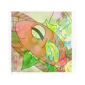 昇天仏ありが鯛(たい)01-ごろ鯛(たい) Towel handkerchiefs