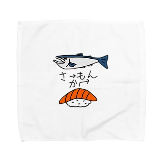 さーもんかもん タオルハンカチ Towel handkerchiefs