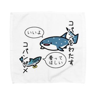 小判をわたすコバンザメ Towel handkerchiefs
