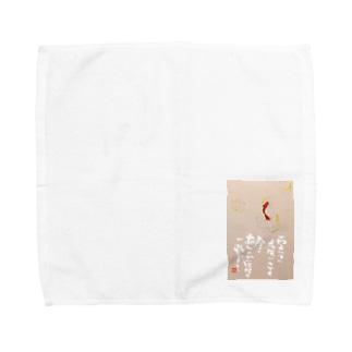 雨上がりの水紋 Towel handkerchiefs