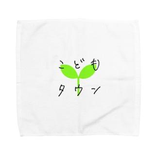 こどもタウン Towel handkerchiefs