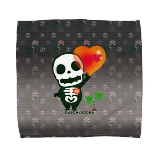 愛してガイコッチャ2020 Towel handkerchiefs