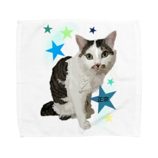 正宗くん⭐ Towel handkerchiefs