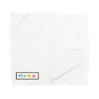 楽市楽座 Towel handkerchiefs