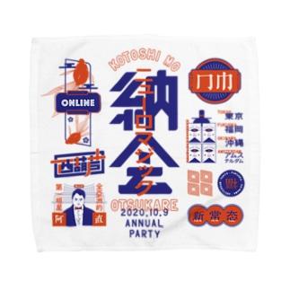 ニューロ納会2020グッズ Towel handkerchiefs