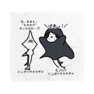 物の怪なモノノケトンガリサカタザメ Towel handkerchiefs