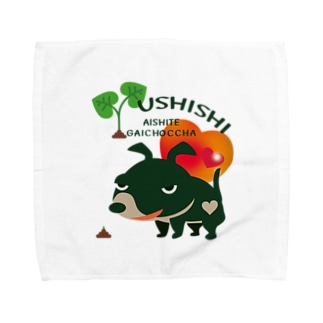 *suzuriDeMonyaa.tag*のCT68愛してガイコッチャ_ウシシ Towel handkerchiefs