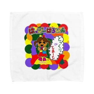 ハッピーハロウィン!カボちゃん♪ Towel handkerchiefs