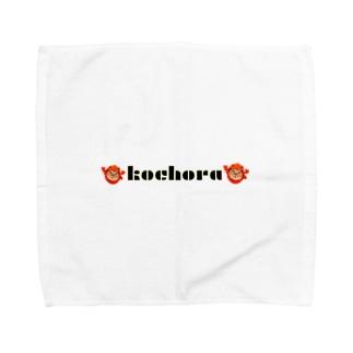 カニこちょカニ Towel handkerchiefs