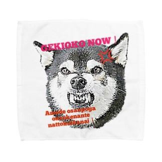 GEKIOKO KUROSIBA Towel handkerchiefs