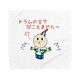 ぺぱーみんとりーふの天ちゃん・聞こえません Towel handkerchiefs