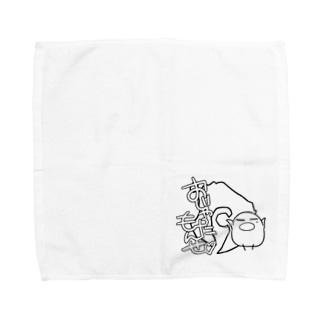 おじゃったもんせ!ハンカチ Towel handkerchiefs