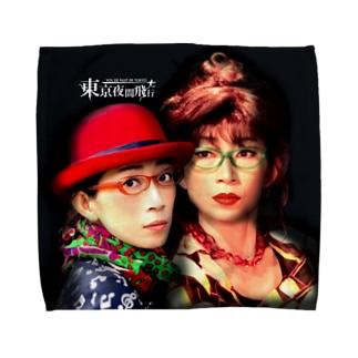 東京夜間飛行:琴子ガーベラ:チラシ Towel handkerchiefs