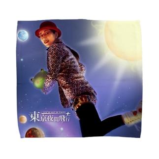 東京夜間飛行:琴子:チラシ Towel handkerchiefs