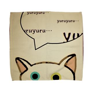 「そーっと・・・」(ゆる猫オッド) Towel handkerchiefs