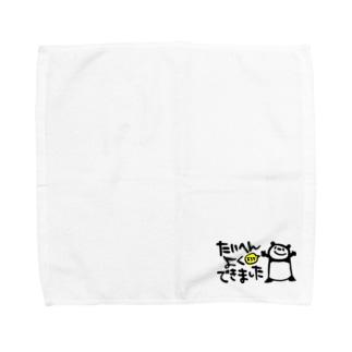 たいへんよくできました! Towel handkerchiefs