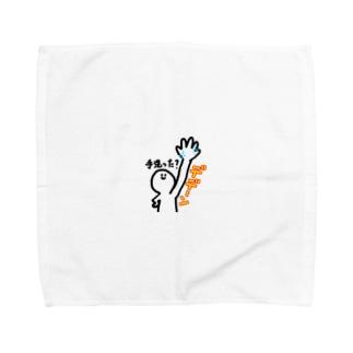 まるにんげん Towel handkerchiefs