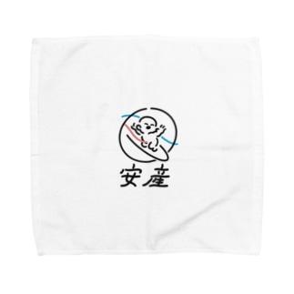 安産Baby〜陣痛の波に乗れ〜 Towel handkerchiefs