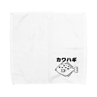 カワハギさん Towel handkerchiefs