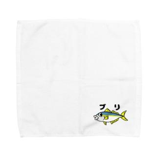 ブリさん Towel handkerchiefs