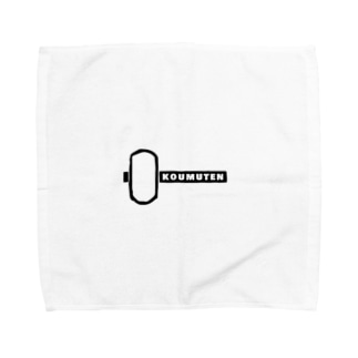 KOUMUTENグッズ Towel handkerchiefs