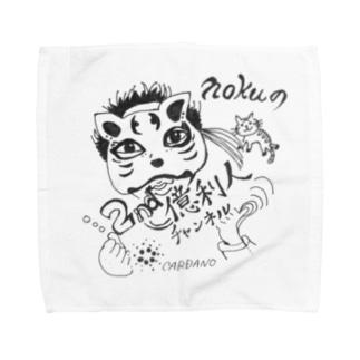 nokuの2nd億利人チャンネルグッズ Towel handkerchiefs