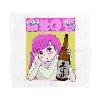 女その壱 Towel handkerchiefs