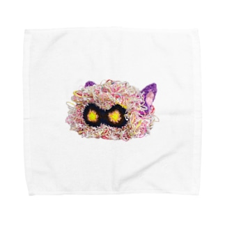 #16 Towel Handkerchief